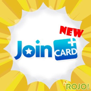 Join Card(樂宙卡)