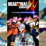 【預售】Dragon Ball Xenoverse《七龍珠XV》